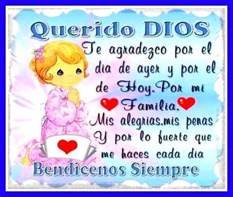imagenes hermosas de mi dios imagenes de dios con frases hermosas para facebook