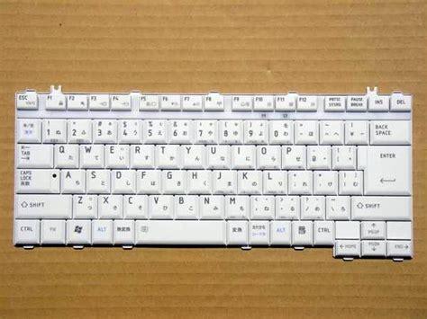 Keyboard Laptop Toshiba Dynabook auc npckoubou rakuten global market toshiba dynabook tx 67 66 65 68 c d e f g j keyboard
