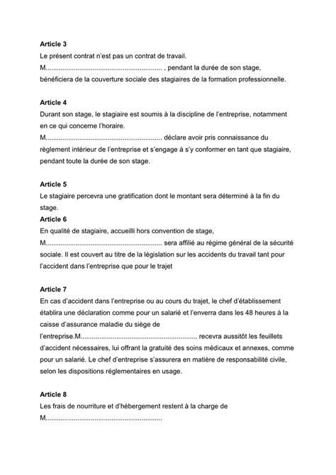 Exemple de contrat de stage en entreprise - DOC, PDF