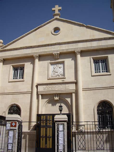syrian orthodox church