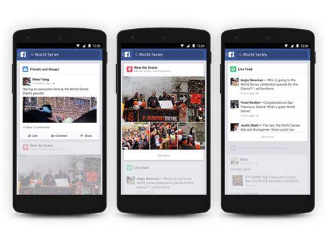 faceboock mobile ajoute les tendances trending 224 application