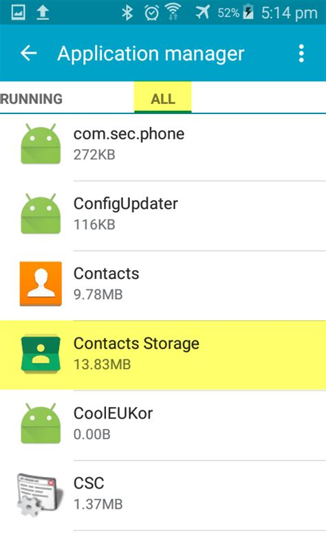 android process acore حل مشكلة إيقاف العملية android process acore سوريا نولوجي