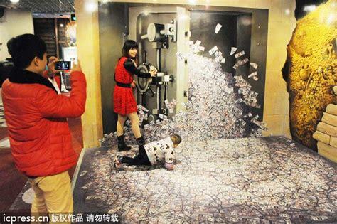 magic fun house enjoying shanghai s 3d magic fun house 8 chinadaily com cn