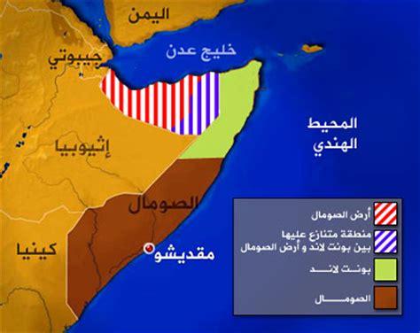 Legitimasi Negara Islam somalia negara terpecah dan sebagiannya hilang eramuslim