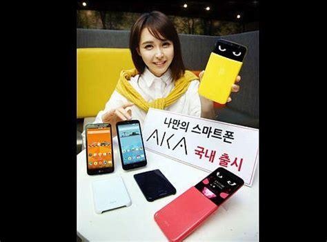 Lg Aka Dr Korea By Hp Hp Korea lg aka ponsel pintar dengan wajah lucu harga tablet