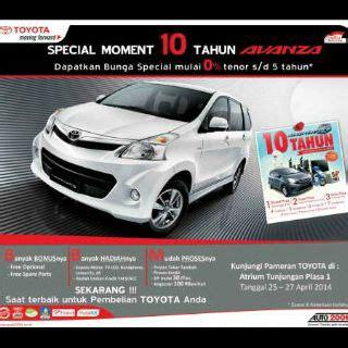 Jual Lu Led Mobil Di Surabaya jual mobil bekas second murah promo spesial moment 10