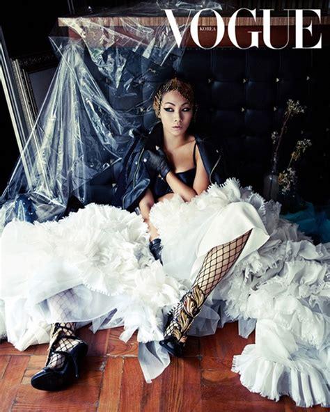 Vs Setelan Mulan foto cl 2ne1 di majalah vogue korea edisi juli 2013 foto 24 dari 68