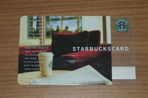 Starbucks Gift Card Collection - 1st starbucks card 2004