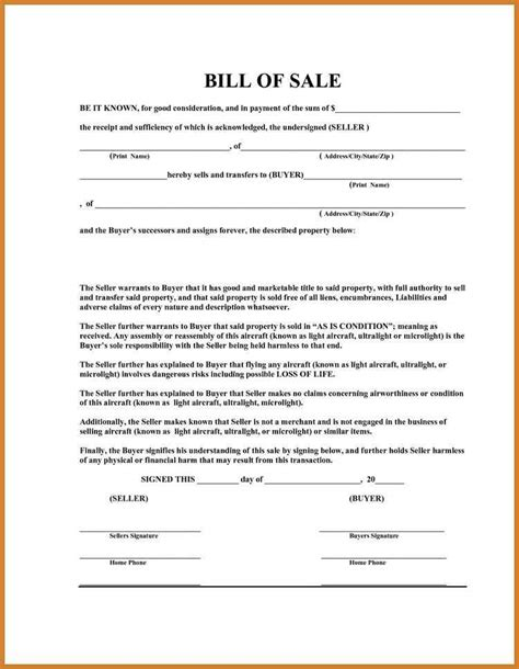 car bill of sale template notary letter