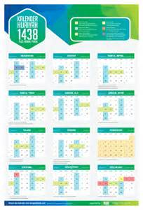 Kalendar 2018 Puasa Terbaru Jadwal Puasa 1438h By Design Dakwah