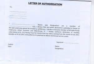 Authorization Letter Court Format all india postal employees union gujarat circle march 2011