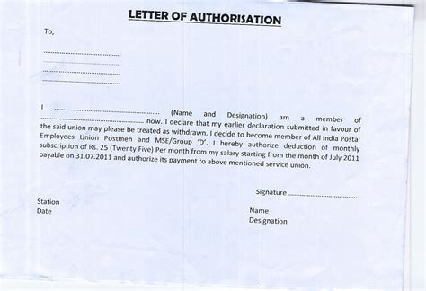 authorization letter to deposit in sbi national federation of postal employees letter of