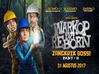 film indonesia di tahun 2017 film remake indonesia paling ditunggu tahun 2017 tips
