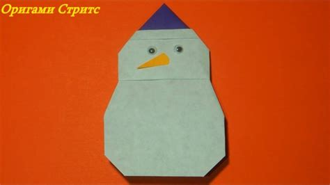 Origami Snowman - origami snowman from paper how to make a snowman