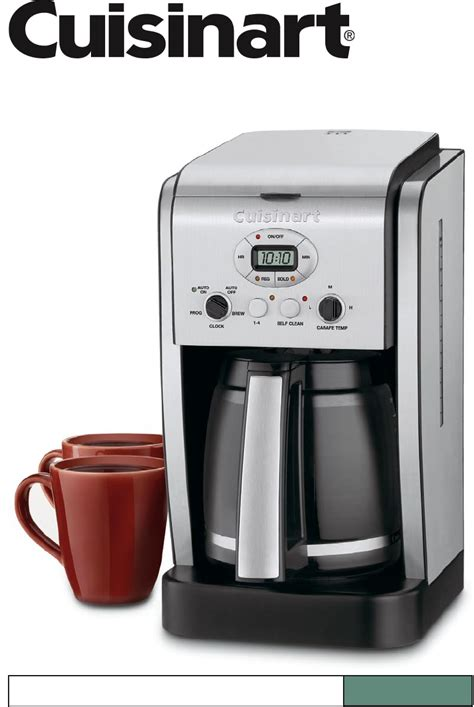 Cuisinart Coffeemaker DCC 2600 Series User Guide   ManualsOnline.com