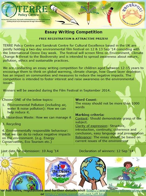 essay writing competition uk