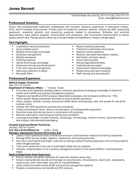 Pharmacy Technician Resume Exle by Professional Healthcare Administrator Templates