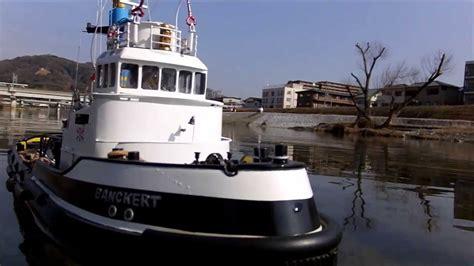 boat tags tag boat banckert no 3 sugi youtube