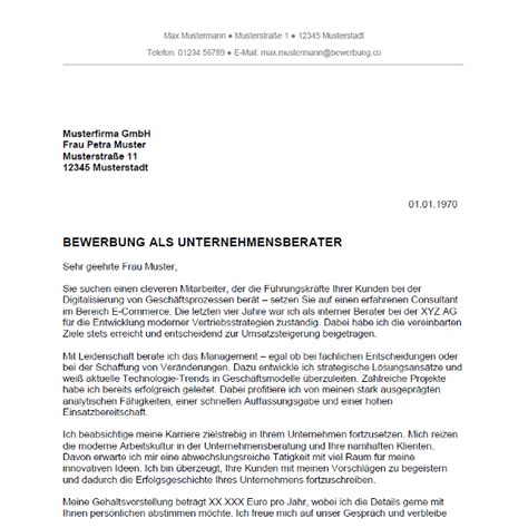 Bewerbung Ferienjob Vorlage österreich Vorlage Als Pdf Herunterladen