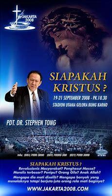 film kisah nyata rohani kristen renungan harian kita kkr stephen tong siapakah kristus