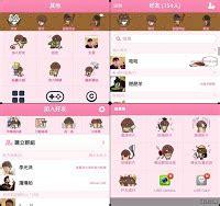 theme line untuk ios download tema line untuk android dan ios dabo ribo