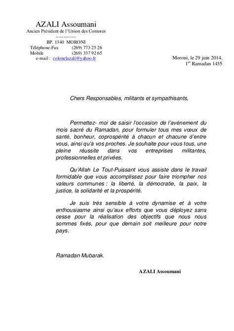 Exemple Lettre De Voeux Nouvelle E lettre de voeux du president azali asoumani a ses militants