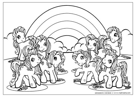 My Little Pony Coloring Pages For Kids Coloring Pages My Pony Coloring Books