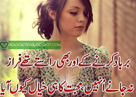 Faraza Syar I ahmed faraz poetry 2 lines with images best urdu poetry pics and quotes photos