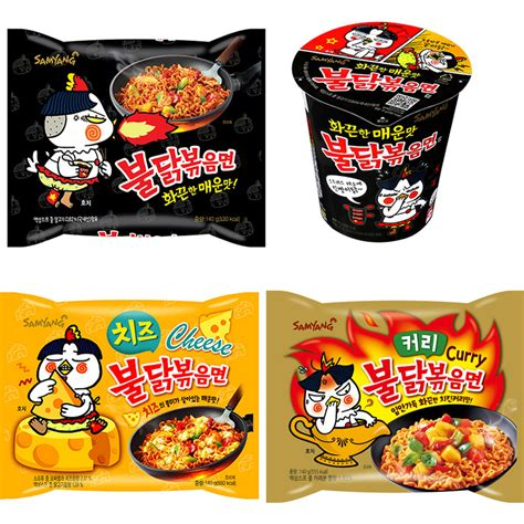 Samyang Cool 5pcs samyang korean noodle challenge chicken flavor
