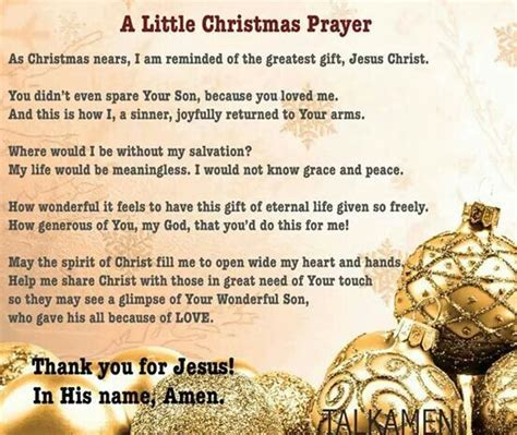 christmas prayer in the school prayer the word