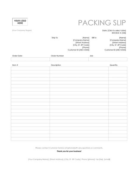 packing slip simple lines design office templates
