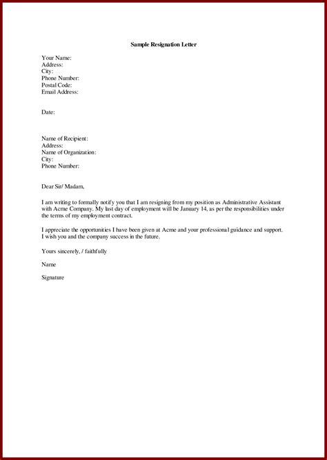Employment Verification Letter Visa Sponsorship 3