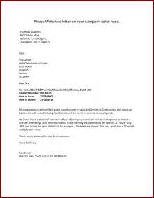 Business Visa Letter Of Invitation Australia Invitation Letter For Visa Format Business Infoinvitation Co
