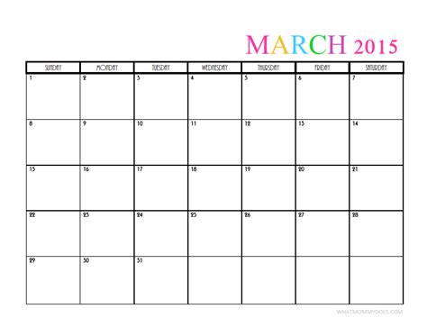 March 2015 Calendar 2015 Monthly Calendar Templates