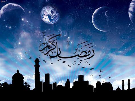 Ramadan Mubarok for rent ramadan mubarak