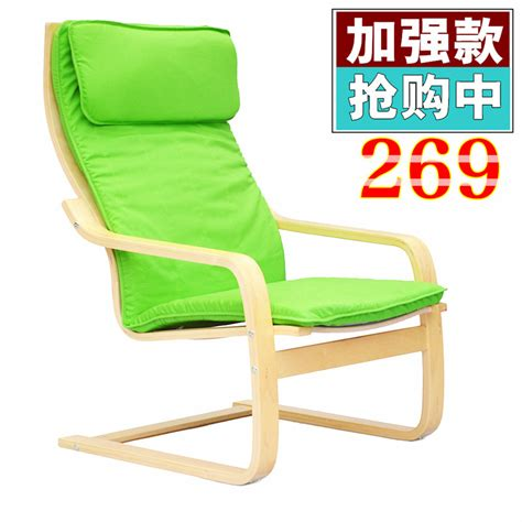 Recliner Armchair Cheap by Cheap Armchair Recliner Lounge Chair Minimalist