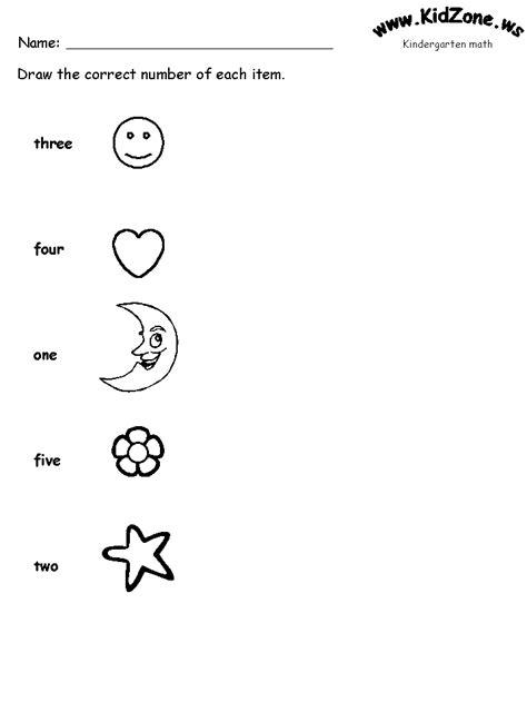 printable worksheets for jr kg math activity worksheets