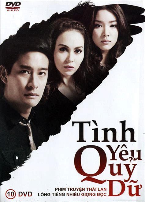phim thai lan tieng nuoc mat cupith phim sx thai lan phim phim set manh thai lan
