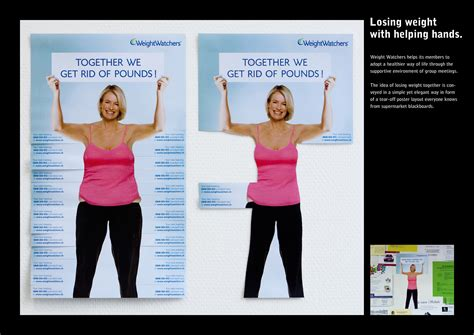 weightwatchers bulges ads of the world