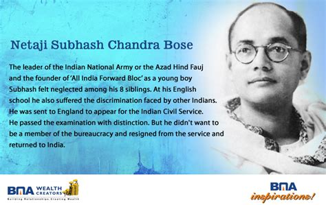 biography in hindi subhash chandra bosh bma wealth creators official blog quot the son of the soil