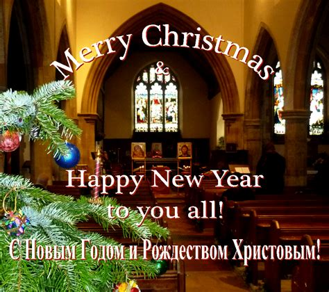 orthodox church  sussex merry christmas