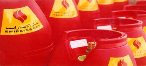 emirates gas northern emirates of uae