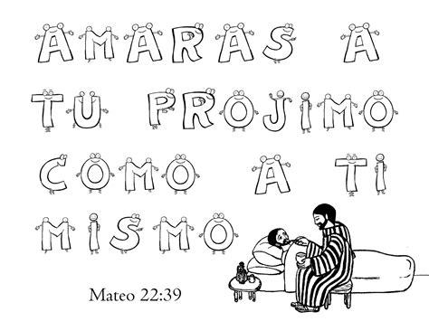 dibujos para colorear con textos biblicos cristianos dibujos para colorear textos biblicos para colorear con