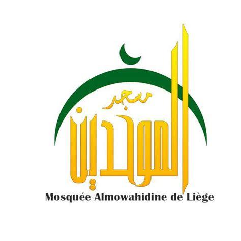 agenda culturel musulman conf 233 rences salons et forums