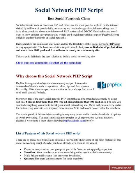 Script Website Sosial Media Musik And Social Mp3 Clone shoutcloud php ajax shoutbox chat rar