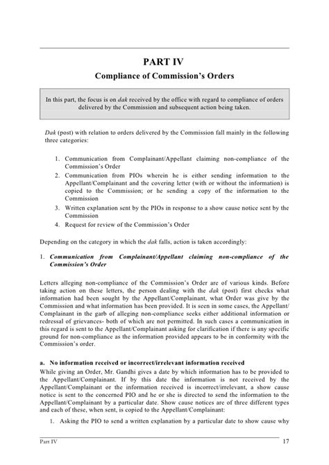 section 20 notice explained report on workpractices at an information commission