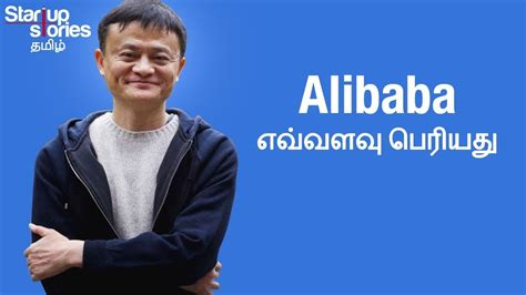 jack ma biography amazon amazon vs alibaba vs ebay alibaba எவ வளவ ப ர யத jack
