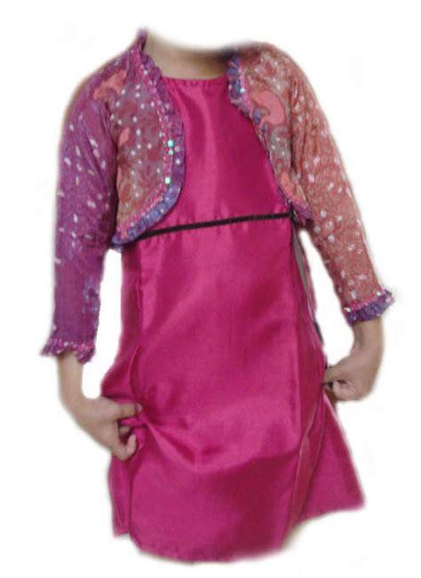 Baju Rumpi jual baju batik anak rompi pink alifah shop