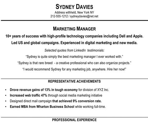 Professional Experience Resume Examples by Resume Examples Templates Good Resume Summary Examples