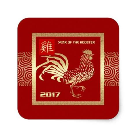 new year monkey gifts traditional other and year of the on